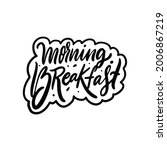 morning breakfast. hand drawn... | Shutterstock .eps vector #2006867219