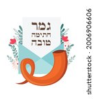 greeting card set for jewish... | Shutterstock .eps vector #2006906606
