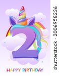 unicorn number two years old ...