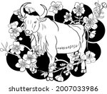 cow illustration for printing...   Shutterstock .eps vector #2007033986