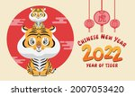 happy new year  chinese new...   Shutterstock .eps vector #2007053420