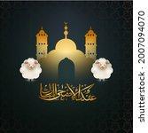 golden eid ul adha mubarak... | Shutterstock .eps vector #2007094070