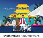 illustration of muslim man... | Shutterstock .eps vector #2007094076
