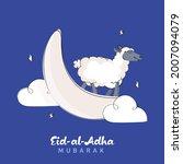 eid al adha mubarak concept...   Shutterstock .eps vector #2007094079