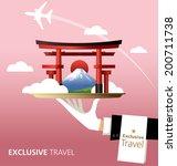 Japan,mount fuji,travel,exclusive,The tori gate
