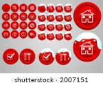 vectorial buttons with... | Shutterstock .eps vector #2007151