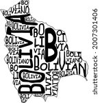 bolivia map typographic map...   Shutterstock .eps vector #2007301406