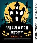 halloween party poster template.... | Shutterstock .eps vector #2007336179