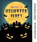 halloween party poster template.... | Shutterstock .eps vector #2007340433