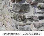A Section Of The Wall Of An...