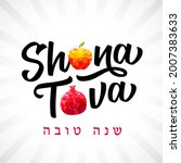 shana tova lettering card with... | Shutterstock .eps vector #2007383633