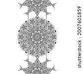 moroccan seamless pattern.... | Shutterstock .eps vector #2007601859