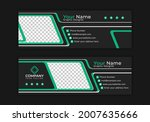 corporate email signature...   Shutterstock .eps vector #2007635666