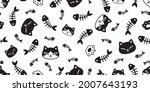 cat seamless pattern fish bone... | Shutterstock .eps vector #2007643193