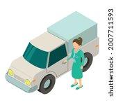 veterinary care. doctor stands... | Shutterstock .eps vector #2007711593
