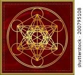 metatrons cube  sacred geometry | Shutterstock . vector #200795108