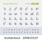 business avatars icons. granite ... | Shutterstock .eps vector #200819219