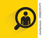 human resource magnifier icon...   Shutterstock .eps vector #2008225379