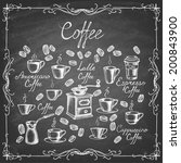 vintage coffee collection.... | Shutterstock .eps vector #200843900