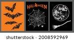 halloween symbols hand drawn...   Shutterstock .eps vector #2008592969