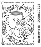 Kawaii Coloring Page. A Cup Of...