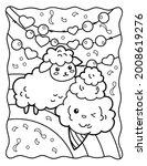 Kawaii Coloring Page. Cute Lamb ...