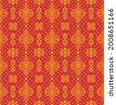 ikat geometric folklore...   Shutterstock .eps vector #2008651166