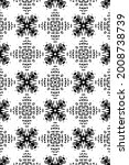 ornament with elements of black ... | Shutterstock . vector #2008738739