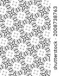ornament with elements of black ... | Shutterstock . vector #2008738763