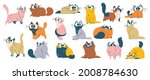cute and funny cats doodle... | Shutterstock .eps vector #2008784630