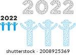 mesh 2022 gentlemen dance model ... | Shutterstock .eps vector #2008925369