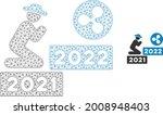mesh gentleman pray ripple 2022 ... | Shutterstock .eps vector #2008948403