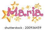 girl's name vector series  ... | Shutterstock .eps vector #200936459