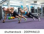 bodybuilding man and woman... | Shutterstock . vector #200944613