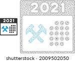 mesh 2021 working days model... | Shutterstock .eps vector #2009502050