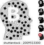 mesh bitcoin imagination...   Shutterstock .eps vector #2009513300