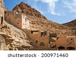 Troglodytic House  Village Of...