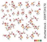 beautiful flower illustration... | Shutterstock .eps vector #2009724170
