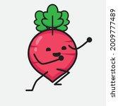 vector illustration of red... | Shutterstock .eps vector #2009777489