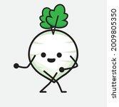 vector illustration of white... | Shutterstock .eps vector #2009805350