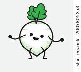 vector illustration of white... | Shutterstock .eps vector #2009805353