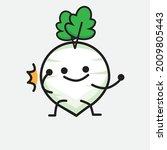 vector illustration of white... | Shutterstock .eps vector #2009805443