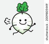 vector illustration of white... | Shutterstock .eps vector #2009805449