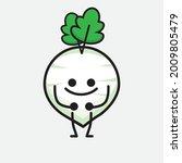 vector illustration of white... | Shutterstock .eps vector #2009805479