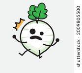 vector illustration of white... | Shutterstock .eps vector #2009805500