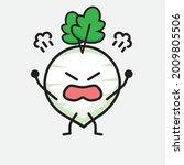 vector illustration of white... | Shutterstock .eps vector #2009805506