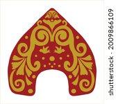 kokoshnik. russian hat....   Shutterstock .eps vector #2009866109