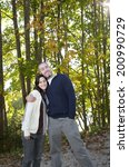 couple on a beautiful autumn day | Shutterstock . vector #200990729