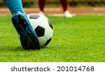 footballer penalty shooting on... | Shutterstock . vector #201014768