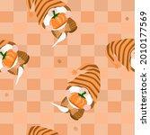 vector   abstract seamless... | Shutterstock .eps vector #2010177569